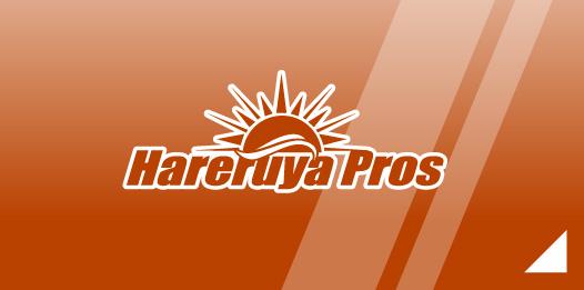 hareruya pros